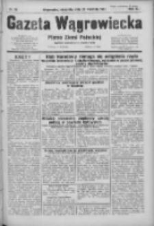GazetGazeta Wągrowiecka: pismo ziemi pałuckiej 1931.04.26 R.11 Nr96