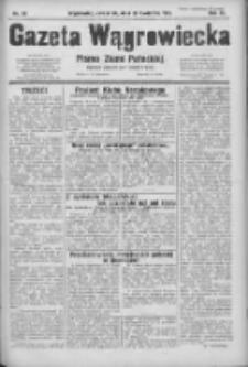 Gazeta Wągrowiecka: pismo ziemi pałuckiej 1931.04.30 R.11 Nr99