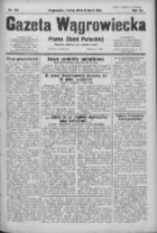 Gazeta Wągrowiecka: pismo ziemi pałuckiej 1931.05.06 R.11 Nr104