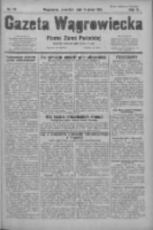 Gazeta Wągrowiecka: pismo ziemi pałuckiej 1931.05.14 R.11 Nr111