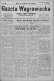 Gazeta Wągrowiecka: pismo ziemi pałuckiej 1931.05.16 R.11 Nr112