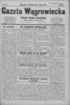 Gazeta Wągrowiecka: pismo ziemi pałuckiej 1931.05.17 R.11 Nr113