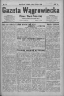Gazeta Wągrowiecka: pismo ziemi pałuckiej 1931.05.19 R.11 Nr114