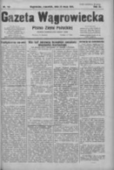 Gazeta Wągrowiecka: pismo ziemi pałuckiej 1931.05.21 R.11 Nr116