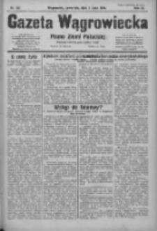 Gazeta Wągrowiecka: pismo ziemi pałuckiej 1931.07.09 R.11 Nr155
