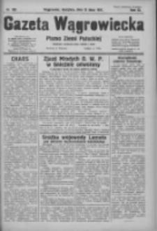 Gazeta Wągrowiecka: pismo ziemi pałuckiej 1931.07.12 R.11 Nr158