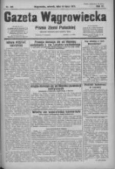 Gazeta Wągrowiecka: pismo ziemi pałuckiej 1931.07.14 R.11 Nr159