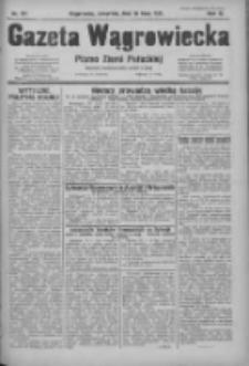 Gazeta Wągrowiecka: pismo ziemi pałuckiej 1931.07.16 R.11 Nr161