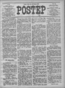 Postęp 1908.11.18 R.19 Nr266