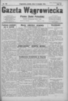 Gazeta Wągrowiecka: pismo ziemi pałuckiej 1931.08.14 R.11 Nr186