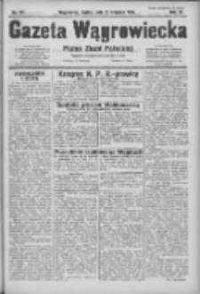 Gazeta Wągrowiecka: pismo ziemi pałuckiej 1931.08.21 R.11 Nr191