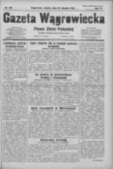 Gazeta Wągrowiecka: pismo ziemi pałuckiej 1931.08.22 R.11 Nr192