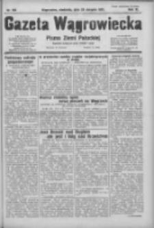 Gazeta Wągrowiecka: pismo ziemi pałuckiej 1931.08.23 R.11 Nr193