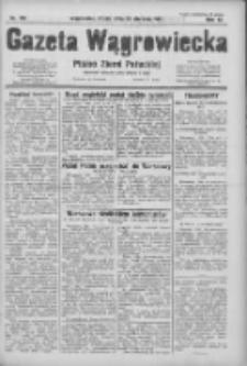 Gazeta Wągrowiecka: pismo ziemi pałuckiej 1931.08.26 R.11 Nr195