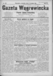 Gazeta Wągrowiecka: pismo ziemi pałuckiej 1931.08.27 R.11 Nr196