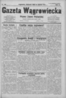 Gazeta Wągrowiecka: pismo ziemi pałuckiej 1931.08.30 R.11 Nr199