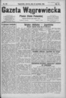 Gazeta Wągrowiecka: pismo ziemi pałuckiej 1931.09.22 R.11 Nr218