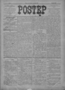 Postęp 1902.01.01 R.13 Nr1
