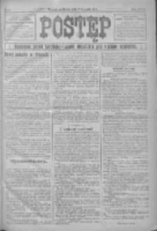 Postęp: narodowe pismo katolicko-ludowe niezależne pod każdym względem 1916.01.09 R.27 Nr6