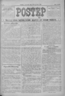 Postęp: narodowe pismo katolicko-ludowe niezależne pod każdym względem 1916.01.20 R.27 Nr15
