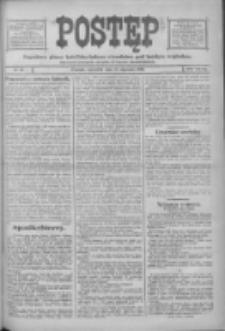 Postęp: narodowe pismo katolicko-ludowe niezależne pod każdym względem 1916.01.27 R.27 Nr21