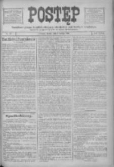 Postęp: narodowe pismo katolicko-ludowe niezależne pod każdym względem 1916.02.02 R.27 Nr26