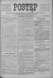 Postęp: narodowe pismo katolicko-ludowe niezależne pod każdym względem 1916.02.11 R.27 Nr33
