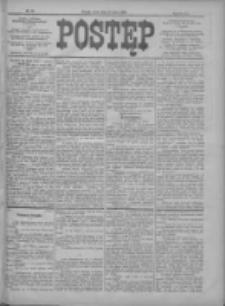 Postęp 1902.03.15 R.13 Nr62