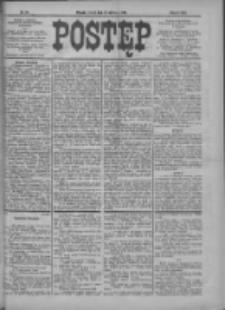 Postęp 1902.04.15 R.13 Nr86