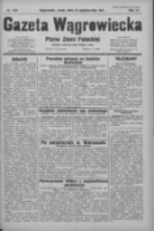 Gazeta Wągrowiecka: pismo ziemi pałuckiej 1931.10.14 R.11 Nr237