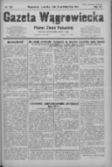 Gazeta Wągrowiecka: pismo ziemi pałuckiej 1931.10.15 R.11 Nr238