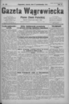 Gazeta Wągrowiecka: pismo ziemi pałuckiej 1931.10.17 R.11 Nr240