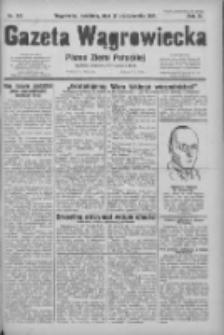 Gazeta Wągrowiecka: pismo ziemi pałuckiej 1931.10.18 R.11 Nr241