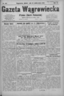 Gazeta Wągrowiecka: pismo ziemi pałuckiej 1931.10.20 R.11 Nr242