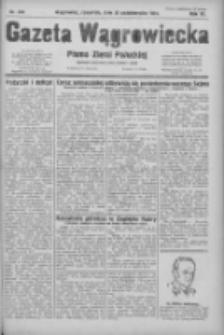 Gazeta Wągrowiecka: pismo ziemi pałuckiej 1931.10.22 R.11 Nr244