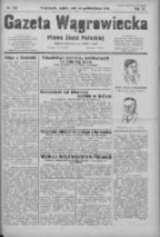 Gazeta Wągrowiecka: pismo ziemi pałuckiej 1931.10.23 R.11 Nr245