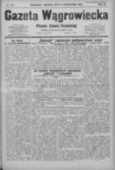 Gazeta Wągrowiecka: pismo ziemi pałuckiej 1931.10.25 R.11 Nr247