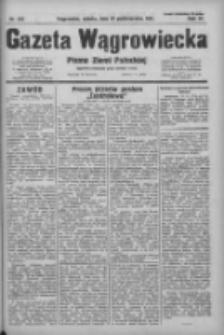 Gazeta Wągrowiecka: pismo ziemi pałuckiej 1931.10.31 R.11 Nr252