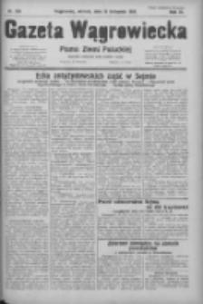 Gazeta Wągrowiecka: pismo ziemi pałuckiej 1931.11.10 R.11 Nr260