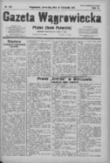 Gazeta Wągrowiecka: pismo ziemi pałuckiej 1931.11.12 R.11 Nr262