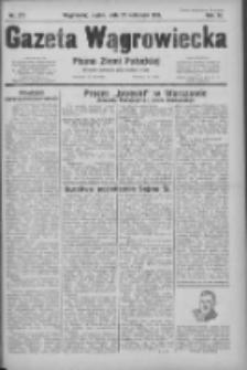Gazeta Wągrowiecka: pismo ziemi pałuckiej 1931.11.27 R.11 Nr275