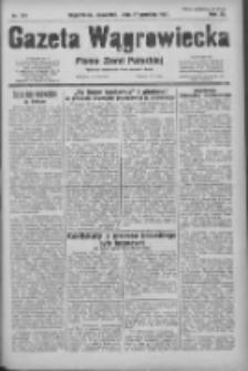 Gazeta Wągrowiecka: pismo ziemi pałuckiej 1931.12.17 R.11 Nr291