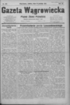 Gazeta Wągrowiecka: pismo ziemi pałuckiej 1931.12.19 R.11 Nr293