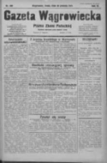 Gazeta Wągrowiecka: pismo ziemi pałuckiej 1931.12.30 R.11 Nr300