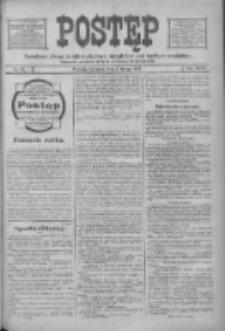 Postęp: narodowe pismo katolicko-ludowe niezależne pod każdym względem 1916.02.17 R.27 Nr38