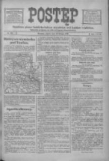 Postęp: narodowe pismo katolicko-ludowe niezależne pod każdym względem 1916.02.25 R.27 Nr45