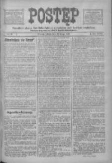Postęp: narodowe pismo katolicko-ludowe niezależne pod każdym względem 1916.02.26 R.27 Nr46