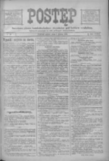Postęp: narodowe pismo katolicko-ludowe niezależne pod każdym względem 1916.03.03 R.27 Nr51