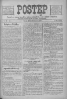 Postęp: narodowe pismo katolicko-ludowe niezależne pod każdym względem 1916.03.08 R.27 Nr55