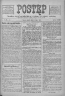 Postęp: narodowe pismo katolicko-ludowe niezależne pod każdym względem 1916.03.10 R.27 Nr57